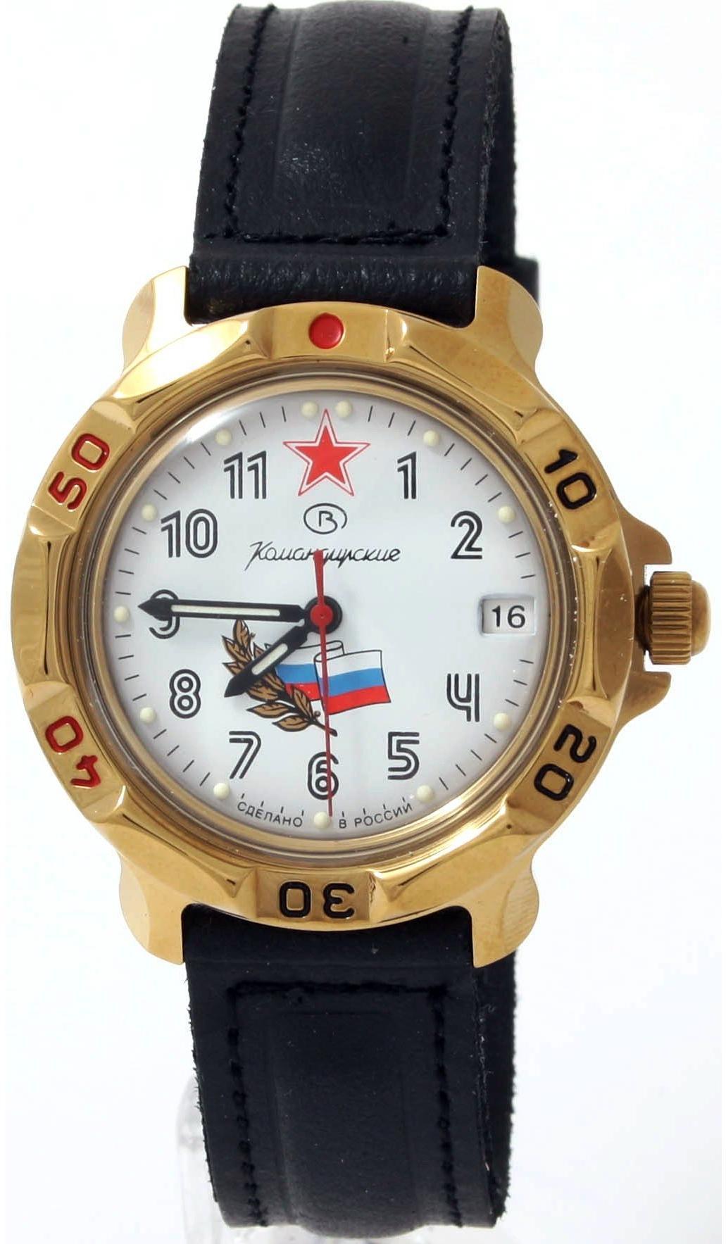 Минск продам часы maurice скупка lacroix часов